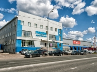Казань, улица Васильченко, дом 16 к.3. автосалон Mazda