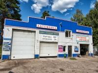 Казань, улица Васильченко, дом 33. бытовой сервис (услуги)