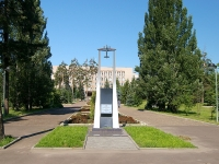Казань, улица Васильченко. сквер им. Васильченко
