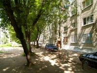 Казань, улица Энергетиков, дом 2. многоквартирный дом