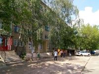 Казань, улица Энергетиков, дом 4. многоквартирный дом