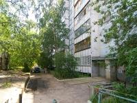 Казань, улица Энергетиков, дом 5. многоквартирный дом