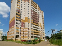neighbour house: st. Energetikov, house 9. Apartment house