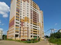 Казань, Энергетиков ул, дом 9