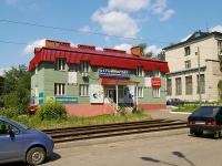 Казань, улица Энергетиков, дом 10А. офисное здание Шер-Хан