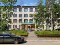 neighbour house: st. Energetikov, house 10. college Казанский государственный профессионально-педагогический колледж