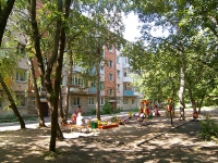neighbour house: st. Energetikov, house 12. Apartment house with a store on the ground-floor