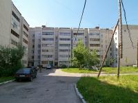 Kazan, Energetikov st, house 18. Apartment house