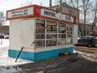 Казань, улица Энергетиков. магазин Киоск по продаже хлебобулочных изделий
