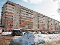 Казань, улица Энергетиков, дом 3. многоквартирный дом