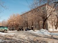 Казань, улица Энергетиков, дом 6. многоквартирный дом