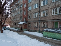 Kazan, Energetikov st, house 8. Apartment house