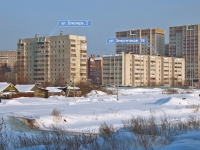 neighbour house: st. Energetikov, house 18. Apartment house
