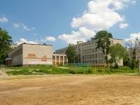 隔壁房屋: st. Tverskaya, 房屋 2А. 学校 №55 с углубленным изучением отдельных предметов
