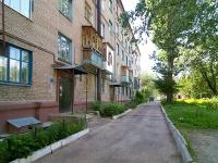 Казань, улица Тверская, дом 2. многоквартирный дом