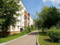 Казань, улица Тверская, дом 3. многоквартирный дом