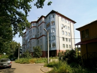 Kazan, Iskra st, house 1/151. Apartment house