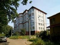 Казань, улица Искра, дом 1/151. многоквартирный дом