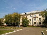 Казань, улица Искра, дом 3. многоквартирный дом