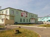 Казань, улица Искра, дом 4. кафе / бар