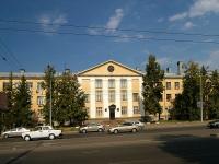 Казань, улица Искра, дом 6. офисное здание