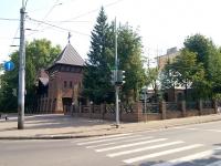 Казань, улица Искра, дом 7. многофункциональное здание