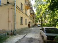 Kazan, Oktyabrsky gorodok st, house 1/106. Apartment house