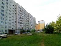 Казань, улица Октябрьский городок, дом 1/150. многоквартирный дом