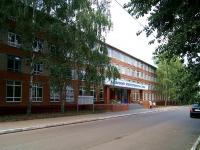 neighbour house: st. Galeev, house 3А. technical school Казанский электротехникум связи