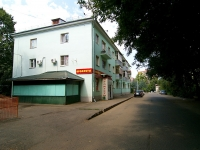 Kazan, Galeev st, house 5. Apartment house