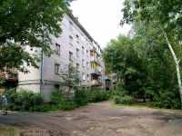 neighbour house: st. Galeev, house 8. Apartment house