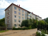 neighbour house: st. Galeev, house 10. Apartment house