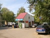 Kazan, st Sechenov, house 3А. store