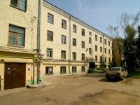 Kazan, Sechenov st, house 3. Apartment house