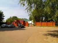 Kazan, st Sechenov, house 6. prophylactic center
