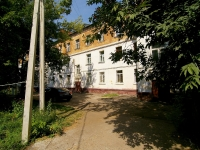 Kazan, Sechenov st, house 11. Apartment house