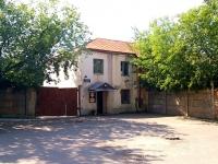 Kazan, st Sechenov, house 15. prophylactic center