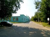 Kazan, st Petr Alekseev, house 4. university