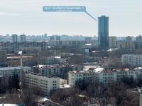 Казань, Альберта Камалеева проспект, дом 1. многоквартирный дом