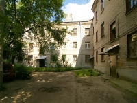 neighbour house: st. Professor Mukhamedyarov, house 29. Apartment house