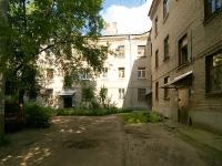 Казань, улица Профессора Мухамедьярова, дом 29. многоквартирный дом
