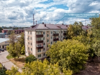 neighbour house: st. Professor Mukhamedyarov, house 34. Apartment house
