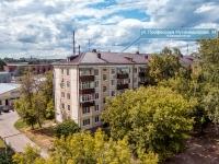 Казань, улица Профессора Мухамедьярова, дом 34. многоквартирный дом
