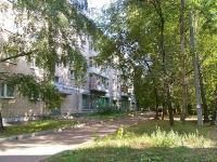Kazan, Kurchatov st, house 3. Apartment house