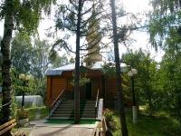 Казань, мечеть Медина, улица Курчатова, дом 4А