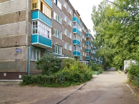 neighbour house: st. Kurchatov, house 4. Apartment house