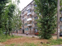 Kazan, Kurchatov st, house 5. Apartment house