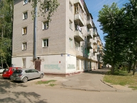 Kazan, Kurchatov st, house 10. Apartment house