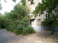 Kazan, Kurchatov st, house 11. Apartment house