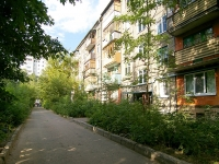 neighbour house: st. Kurchatov, house 13. Apartment house